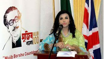 বঙ্গবন্ধু সেন্টার হবে লন্ডনে : হাইকমিশনার সাইদা মুনা