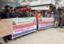 ভূরুঙ্গামারীতে স্বতন্ত্র অটো ষ্ট্যান্ড নির্মাণের দাবিতে মানববন্ধন