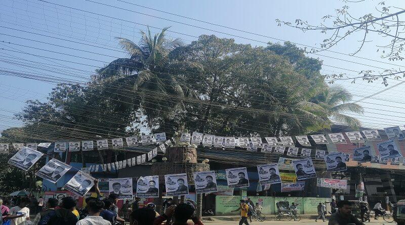 বান্দরবান পৌরসভা নির্বাচনে প্রতীক বরাদ্দ; প্রচার-প্রচারণা শুরু